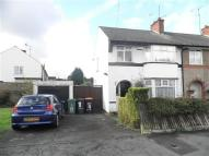 3 bedroom End of Terrace property in Olma Road, Dunstable