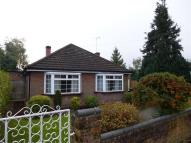 2 bedroom Detached Bungalow for sale in Greenhill...