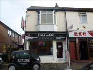 Maisonette for sale in St Albans Road, Watford