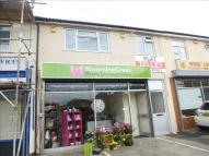 Commercial Property for sale in Greenleaze, Knowle ...