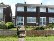 3 bedroom End of Terrace home for sale in Sherbourne Close...