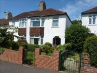 3 bed End of Terrace house in Cote Lea Park...