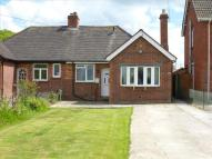 2 bedroom Semi-Detached Bungalow for sale in The Down, Trowbridge