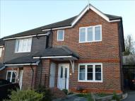 3 bedroom End of Terrace home for sale in Apple Tree Close...