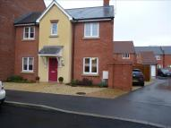 2 bedroom End of Terrace property for sale in Pluto Way, Aylesbury