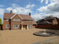 6 bedroom Detached property in Wendover Road, Aylesbury