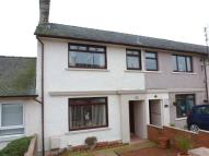 2 bedroom Terraced house for sale in Hannahston Avenue...