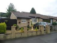 2 bed Semi-Detached Bungalow in Redberth Close, Barry