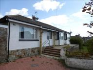 Semi-Detached Bungalow for sale in Lon Cefn Mably, Rhoose...