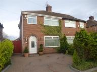 3 bedroom semi detached home for sale in Girtrell Road...