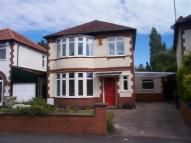 Detached house for sale in Thamesdale, Whitby...