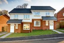 3 bedroom new house for sale in Trossachs Road...