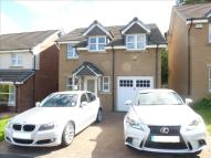 4 bedroom Detached house for sale in Bowhouse Drive, Glasgow