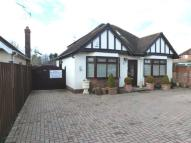 5 bedroom Bungalow for sale in Allenby Road, Maidenhead