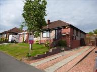 2 bed Semi-Detached Bungalow for sale in Broomhill Crescent...