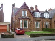 2 bed Flat in Howard Park Drive...
