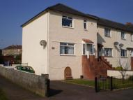 End of Terrace property for sale in Shield Road, Galston