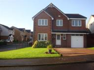 4 bed Detached house for sale in St Annes Wynd, Erskine