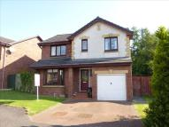 Detached house for sale in Umachan, Erskine