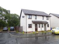2 bed semi detached house for sale in Gordon Mcmaster Gardens...