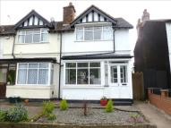 2 bed End of Terrace property in Balden Road, Harborne...
