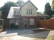 Detached house in Wentworth Gate...