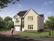 new home in Meadowcroft, Falkirk