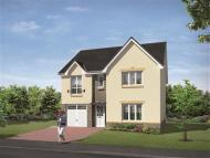 new property in Meadowcroft, Falkirk