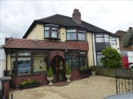 2 bedroom semi detached house for sale in Prince Of Wales Lane...