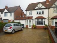 Streetsbrook Road semi detached property for sale