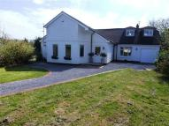 Rhiwbina Hill Detached property for sale