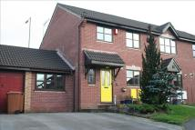 End of Terrace home in Cae Nant Goch, Caerphilly