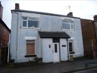 Detached property for sale in Harrington Road...