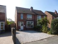 semi detached house for sale in Littleover Lane, Derby