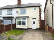 3 bed semi detached property in Chain Lane, Mickleover...