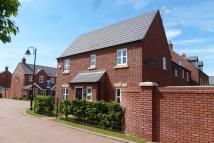 3 bed Town House in Ross Avenue, Chester