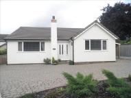 3 bedroom Detached Bungalow in Hawshaw Lane, Hoyland...