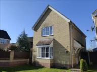 3 bed Detached property in Pheasant Way, Brandon