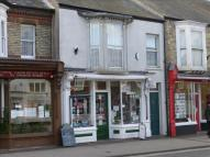 Commercial Property for sale in High Street, Brandon