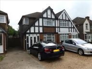 semi detached property for sale in Great Cambridge Road...