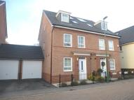 3 bedroom semi detached house for sale in Breconshire Gardens...