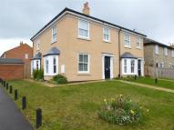 3 bed semi detached house for sale in St Johns Road, Bungay