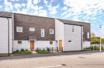 Attfield Close End of Terrace property for sale