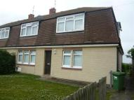 2 bed Ground Flat for sale in Welland Close, Caldecott...