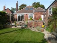 5 bedroom Detached home for sale in Nursery Road, Dinnington...