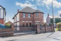5 bed Detached house for sale in Top Road, Barnby Dun...