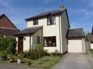 3 bed Detached house for sale in Howard Close...