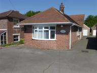 4 bed Detached Bungalow in Upper Deacon Road...