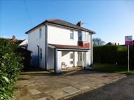 3 bedroom Detached home for sale in Wharfedale Place...
