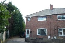 3 bedroom semi detached property for sale in Howville Avenue...
